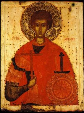 Вмч. Димитрий Солунский