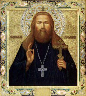 Священномученик Николай Любомудров