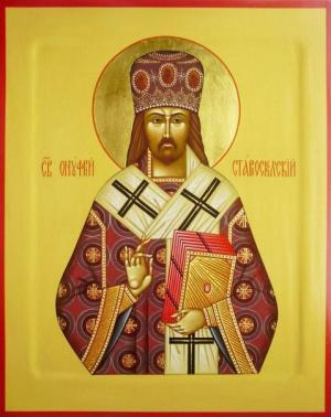 Новомученик Онуфрий (Гагалюк), архиепископ Старооскольский