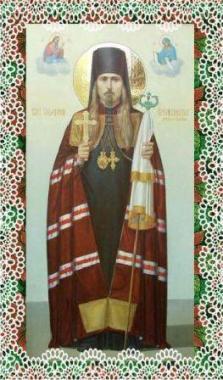 Священномученик Онуфрий (Гагалюк), архиепископ Курский