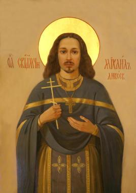 Священномученик Михаил Гусев