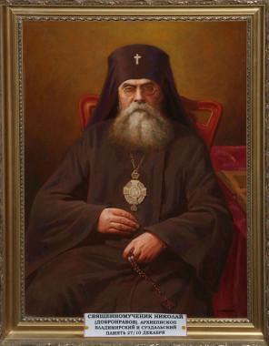 Священномученик Николай (Добронравов), архиепископ Владимирский и Суздальский