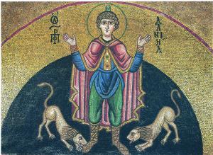 Даниил пророк во рву львином; Византия. XI в.