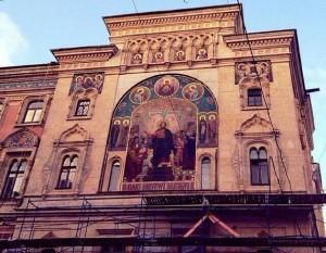 В центре Петербурга явился образ Спасителя, благословляющий детей