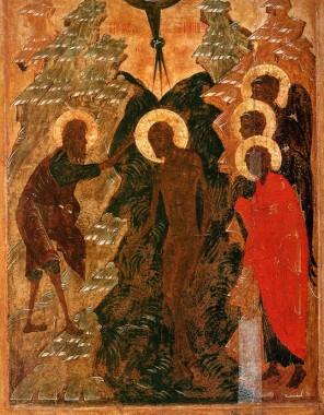 Богоявлением называется праздник потому, что при Крещении Господа явилась миру Пресвятая Троица