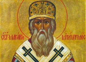 Святитель Макарий, митрополит Московский и всея Руси