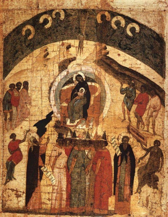 Собор Пресвятой Богородицы