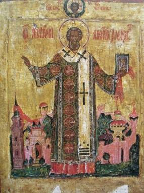 Святитель Афанасий Великий Александрийский