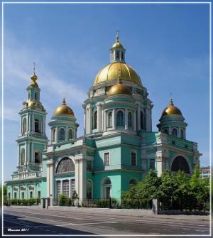Елоховский Богоявленский собор