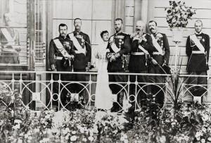 Русской Императорское Семейство в Петергофе. 1901 г.
