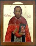 Священномученик Иоа́нн Фрязинов, пресвитер