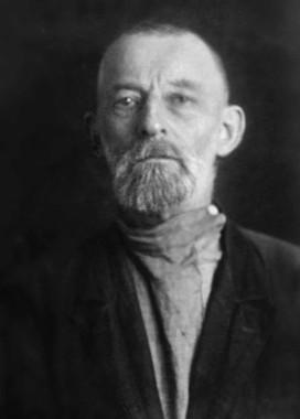 Священник Иоанн Фрязинов. Москва, Таганская тюрьма. 1938 год