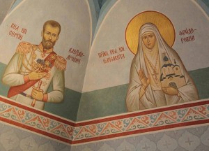 Великий князь Сергий Александрович и святая преподобномученица Елисавета
