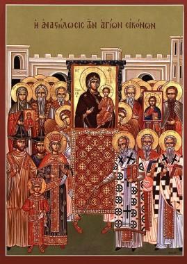 Торжество Православия. Греческая икона