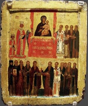 Торжество Православия Византия. Константинополь, 14 век. Британский музей