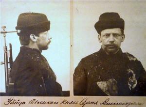 Убийца-террорист эссер И.П.Каляев 1905