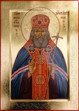 Священноисповедник Лука (Войно-Ясенецкий)