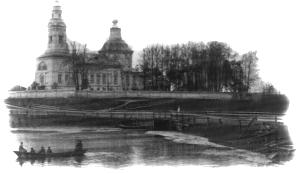 Спасо-Запрудненский мужской монастырь в Костроме