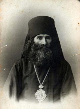 Священномученик Андроник (Никольский), архиепископ Пермский (+1918, 20 июня)