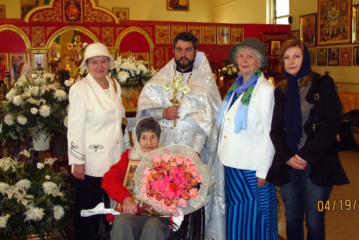 100-летний юбилей прихожанки нашего храма - Елизаветы Лакава, 19.04.2015