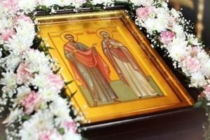 Святые мученики Хрисанф, Дария