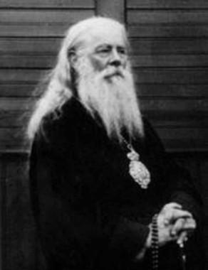 Священномученик Александр Петровский