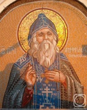 Мастерская мозаики. Икона Св.Прп. Амфилохий Почаевский