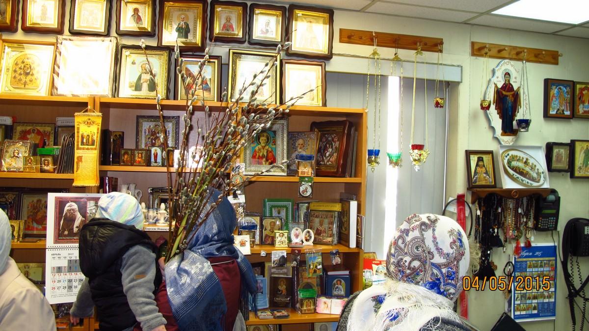 В Церковном киоске при храме Новомучеников и Исповедников Российских