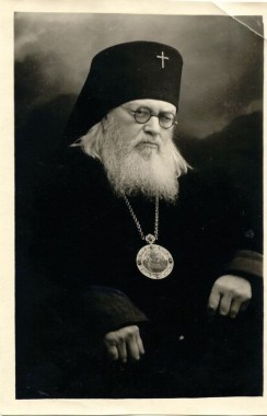 Священноисповедник Лука архиепископ Симферопольский