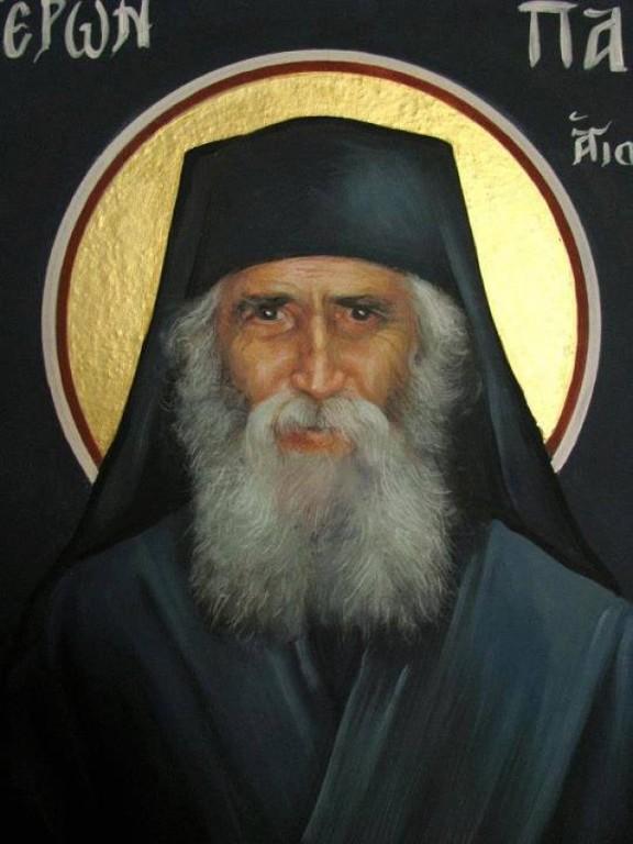 Блаженный Старец схимонах Паисий Святогорец