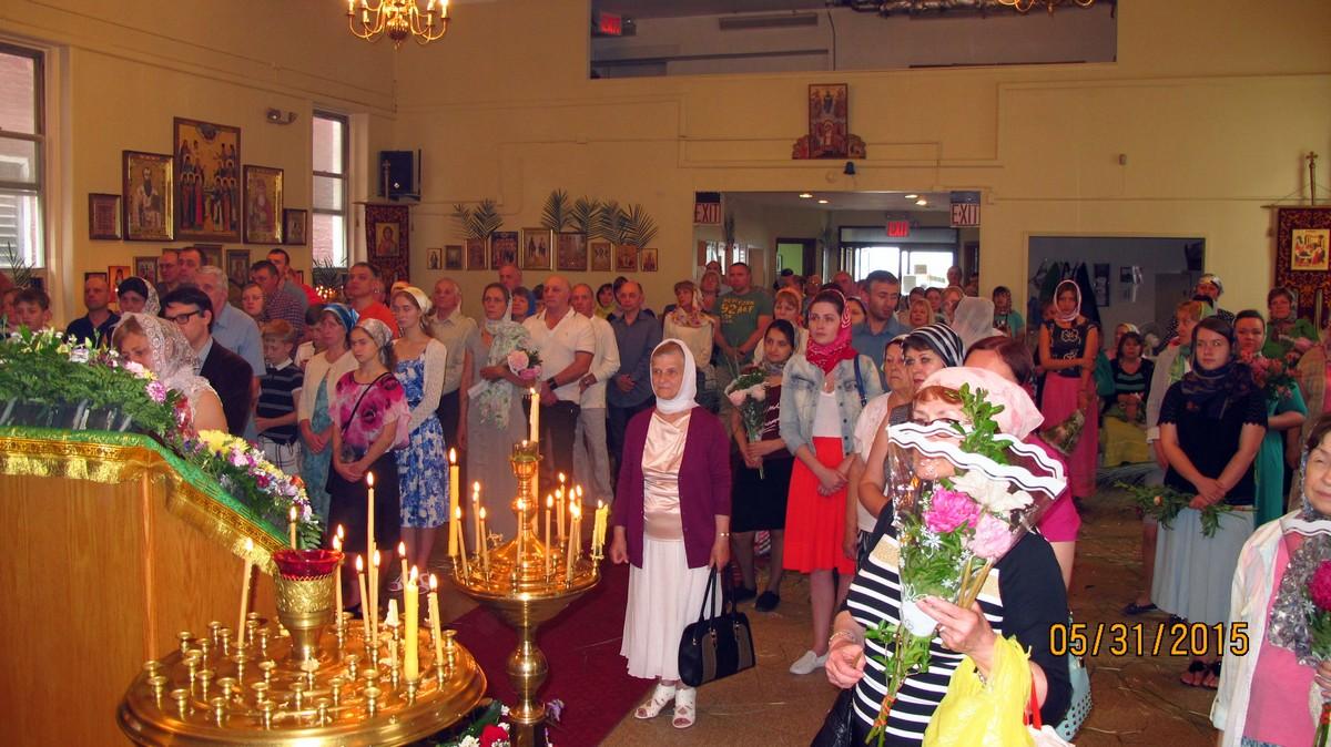 День Святой Троицы, 31.05.2015