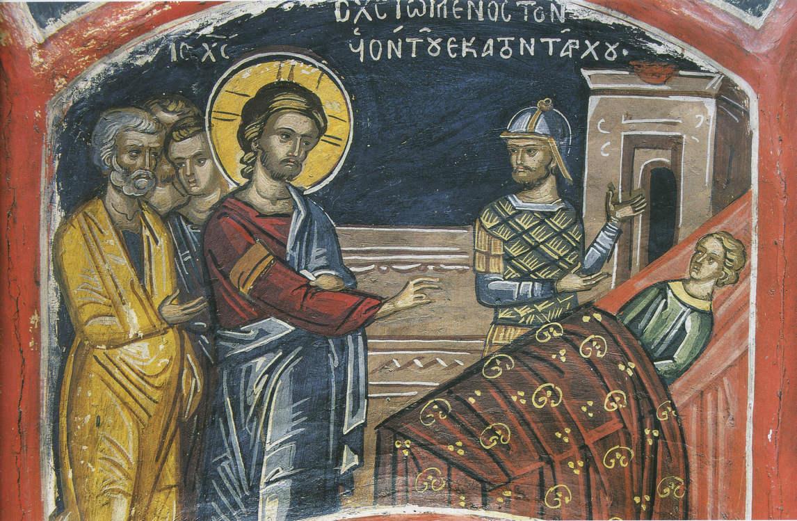 Картинки по запросу исцеление слуги сотника