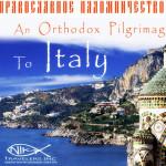 Палм-Кост, Флорида: Организуется поездка к святыням Италии