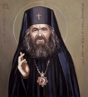 Святитель Иоанн Шанхайский и Сан Францисский