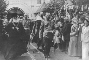 Император Всероссийский Николай II
