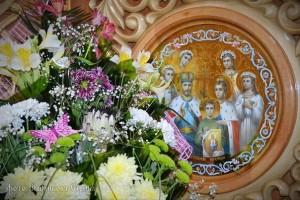 Святии царственнии страстотерпцы
