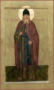 Преподобный Анато́лий II Оптинский (Потапов)