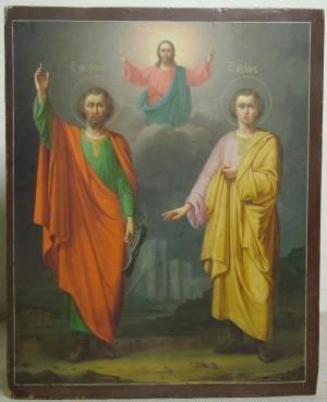 31 августа день памяти Мучеников Флора и Лавра Иллирийских