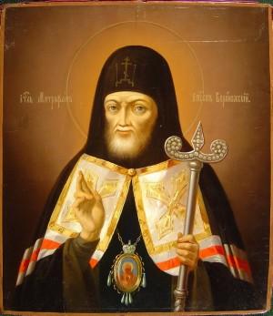20 августа - Обретение мощей святителя Митрофана первого епископа Воронежского
