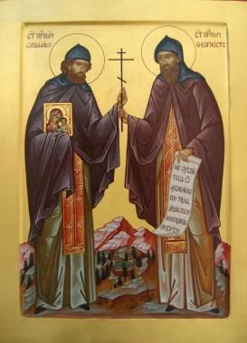 11 августа - День памяти небесных покровителей Семиречья - преподобномучеников Серафима и Феогноста Алма-Атинских