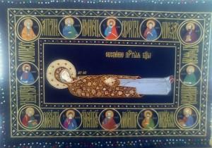 Проповедь на Успение Божией Матери священномученика Александра