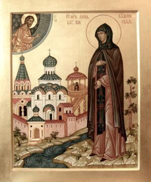 Благоверная княгиня Анна (в иночестве Евфросиния) Кашинская, Тверская, схимонахиня