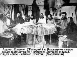 Архиепископ Иларион (Троицкий) в Соловецком лагере среди заключенного духовенства