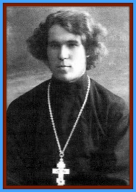Священномученик Александр Малиновский