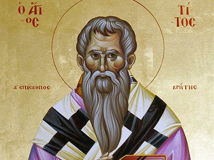 Апостол от 70-ти Тит.