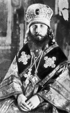 Священномученик Аверкий (Кедров), архиепископ Волынский и Житомирский
