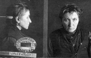 Святая мученица Дария Зайцева