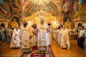 12 сентября 2015 г. Ховелл, Нью-Джерси: Митрополит Иона и епископ Николай возглавили престольный праздник Св. Александро-Невского кафедрального собора