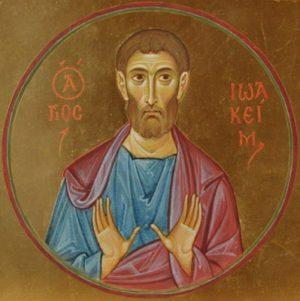 Святой праведный Иоаким