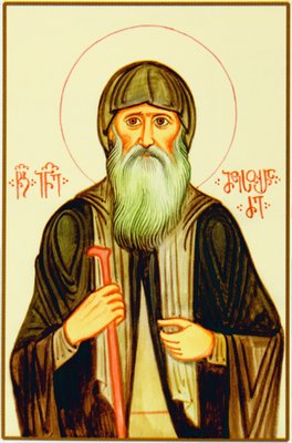 Преподобный Иоанн (Майсурадзе) исповедник Грузинский (+1957)